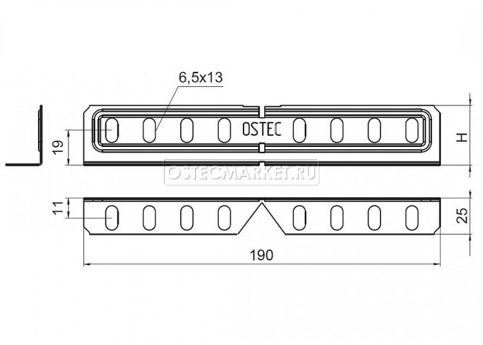 032851 Соединитель универсальный изменяемый для лотка высотой 50 мм СЛУИ-50