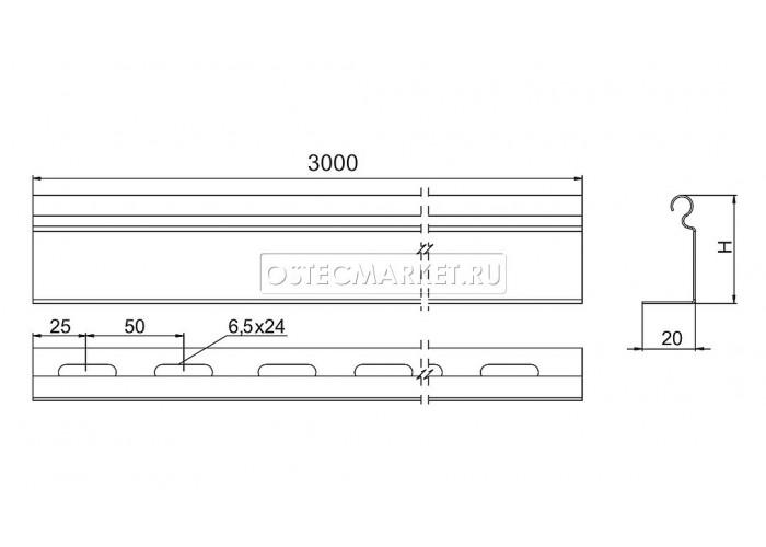 040185 Перегородка в лестничный лоток 80х3000 ПЛПТЛ-80 (0,7мм)