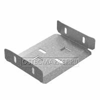 Протектор-соединитель универсальный к лоткам УЛ 150х150 (1,5 мм)