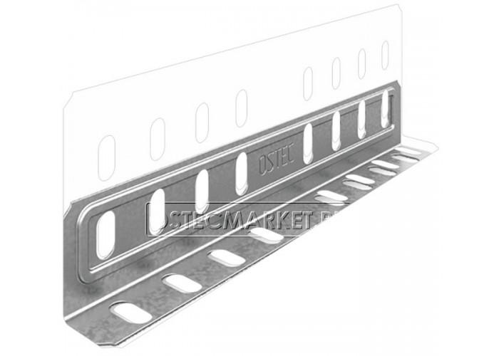 032751 Соединитель лотковый универсальный для лотка высотой 50 мм СЛУ-50