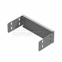 Заглушка-редукция 100х60 для лотков ПЛК (1,5 мм)