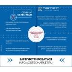 Онлайн-семинар Ostec Revit 11.06.2021г. Работа в среде REVIT и проектирование КНС