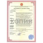 Добавлен новый сертификат на ОКЛ «Ostec Cable FR line»