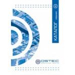 Выход нового каталога кабельных лотков OSTEC